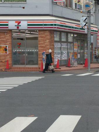 セブンイレブン みのり台駅前店は明日28日午前7時開店