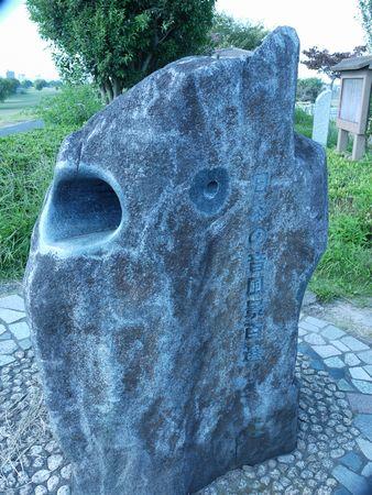 日本の音風景百選
