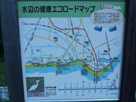 松戸排水機場3