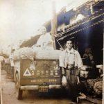 松戸スナップショット 私の父と祖父です
