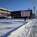 はま寿司が2月1日小金原のココス跡地にオープン