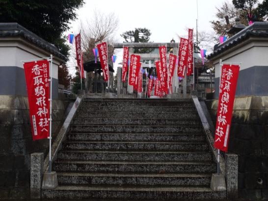 香取駒形神社(松戸市)