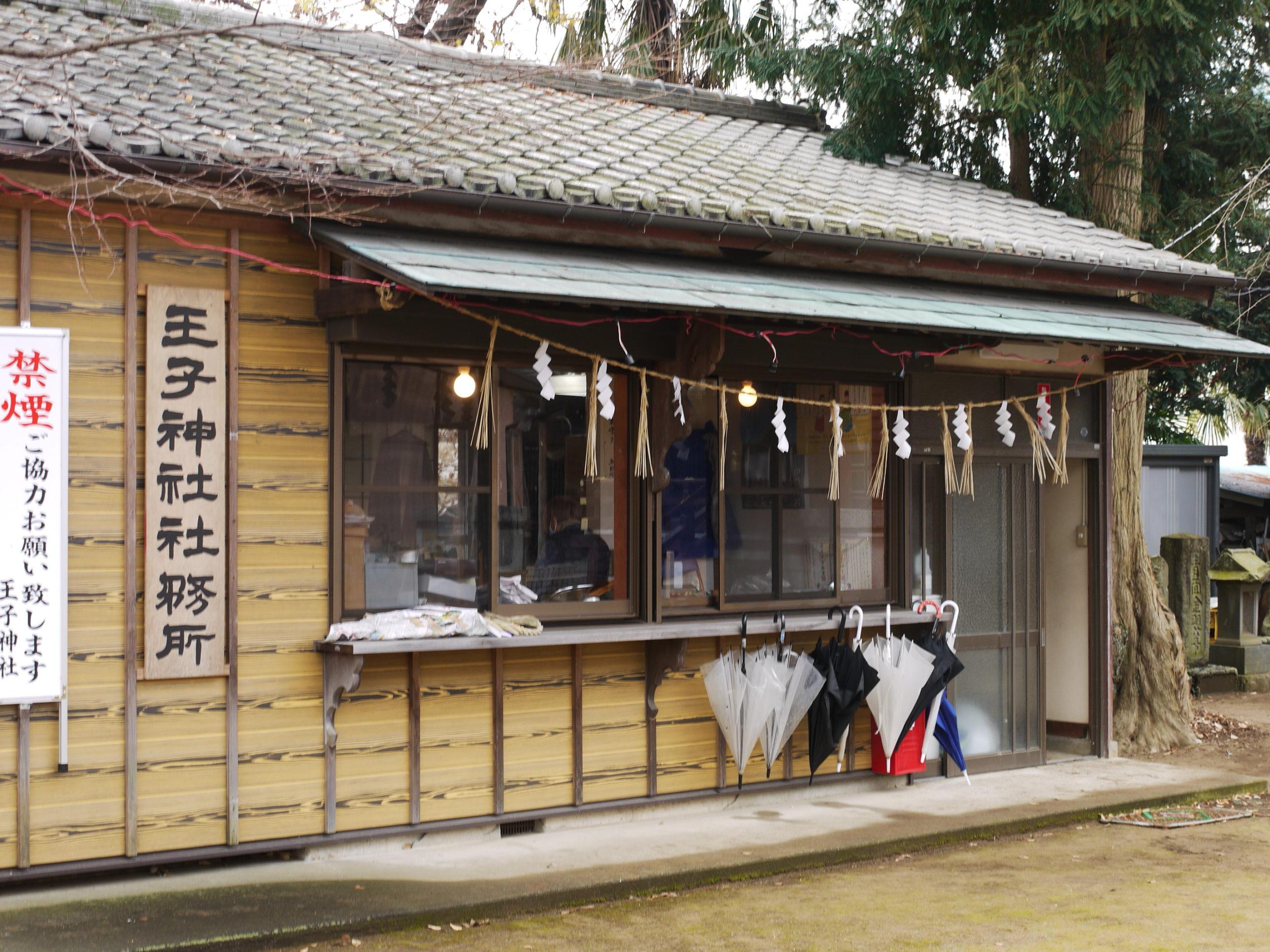 馬橋王子神社