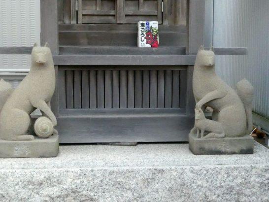 稲荷神社(松戸市松戸)