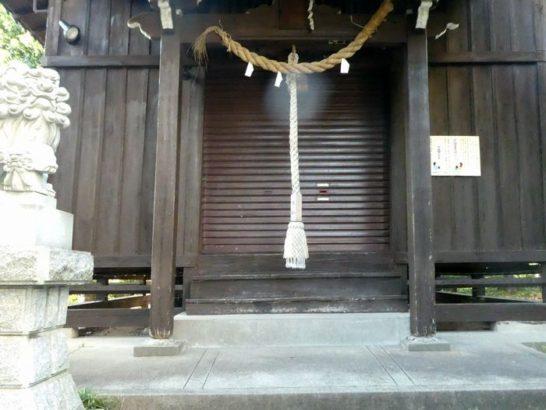 小根本神明神社(松戸市小根本)