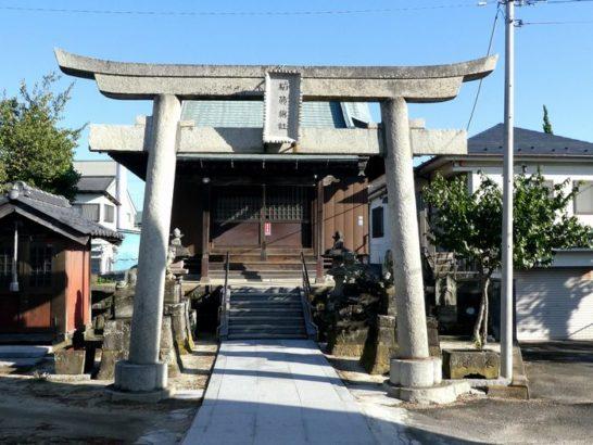 仙田田中稲荷神社(松戸市古ケ崎)